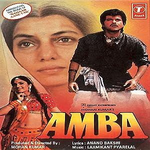 Anil Kapoor Amba Movie