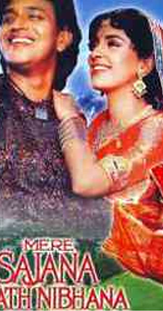 Chanchal 3 movie in hindi 3gp download