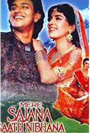 Mere Sajana Saath Nibhana () film en francais gratuit