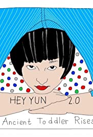 Hey Yun Poster