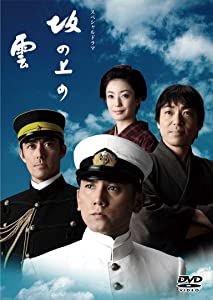 Good free movie sites no download Shiki, iku Japan [hdv]
