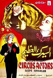 Circus Stars Poster
