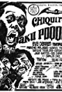 Naku poooo! (1972) Poster