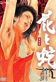 Hana to hebi: Jigoku-hen Poster