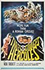 The Three Stooges Meet Hercules (1962) Poster