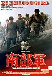 North Korean Partisan in South Korea Poster