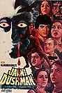 Jaani Dushman (1979) Poster