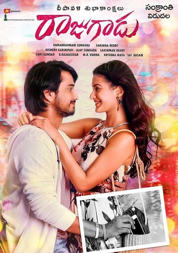 Rajugadu (2018) Telugu 720p DVDScr x264 1.4GB
