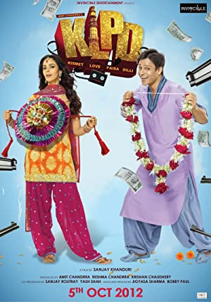 Kismet Love Paisa Dilli movie, song and  lyrics