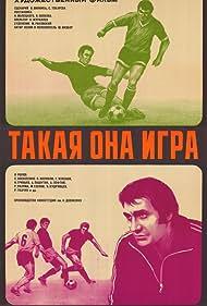 Takaya ona, igra (1976)