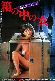 ##SITE## DOWNLOAD Hako no naka no onna: Shojo ikenie (1985) ONLINE PUTLOCKER FREE