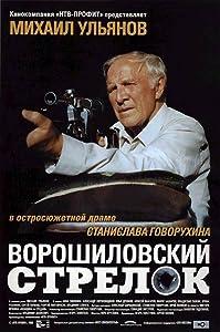 Movies hd 720p download Voroshilovskiy strelok [360p]