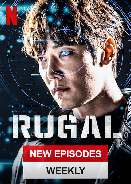 rugal-tv-series-2020-��-