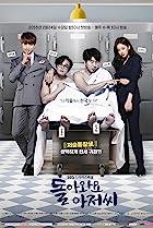 Yoon eun hye dating scandal imdb