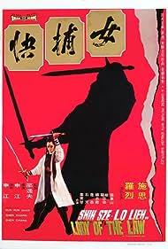 Nu bu kuai (1975)