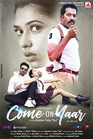 Come on Yaar movie, song and  lyrics