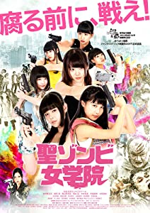 St. Zombie Girls' High School movie download
