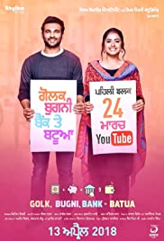 Golak Bugni Bank Te Batua (2018) Full Movie Watch Online Download thumbnail