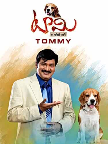 Tommy (Telugu)