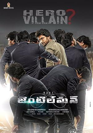 Thiruppu Munai (2020) DVD Movie Poster