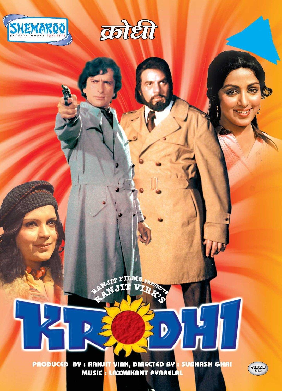 Dharmendra, Shashi Kapoor, Hema Malini, and Zeenat Aman in Krodhi (1981)