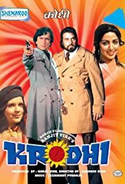 Krodhi(1981) Poster - Movie Forum, Cast, Reviews
