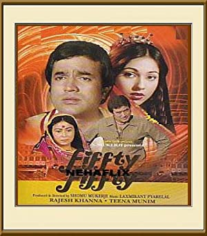 Rajesh Khanna Fiffty Fiffty Movie