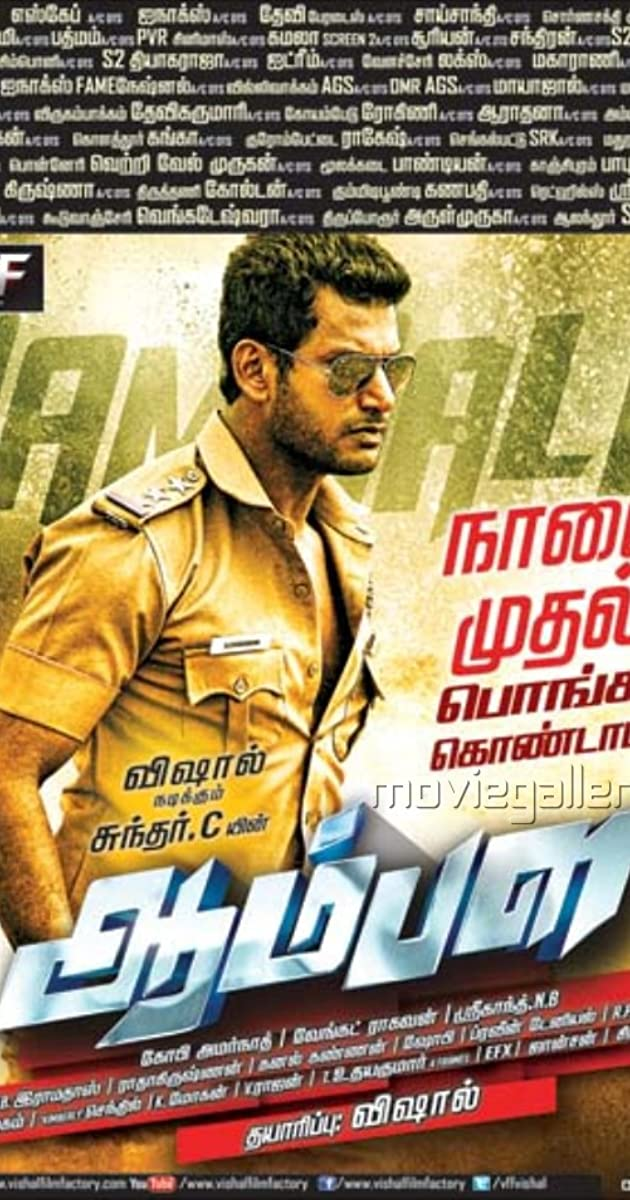 Aambala Torrent Download