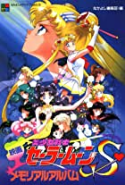 Sailor Moon S: The Movie - Hearts in Ice