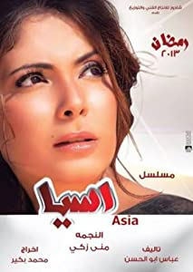 Asia download movies