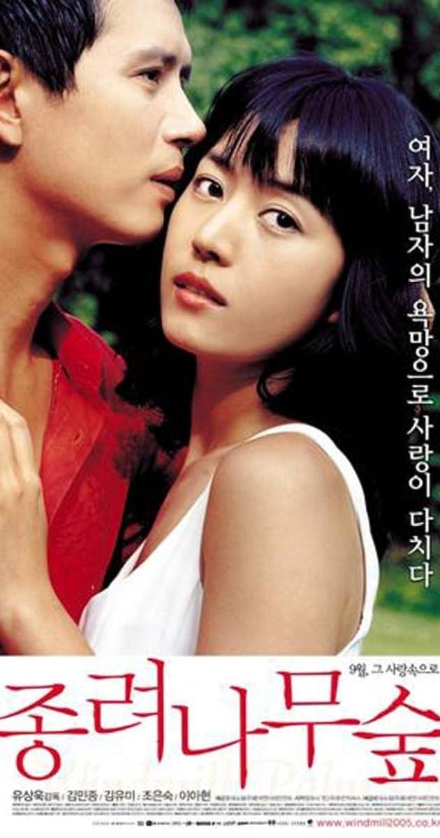 Image Jongryeonamu sup