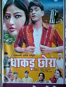 Dhakad Chhora (2004)