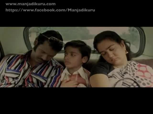 Manjadikuru (2008) Trailer
