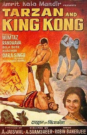 Tarzan and King Kong movie, song and  lyrics