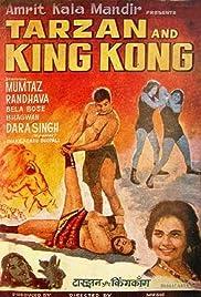 Tarzan and King Kong Poster