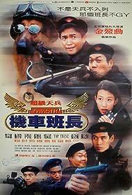 G. Y. Sir (1998)