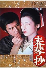 Shunkinsho Poster