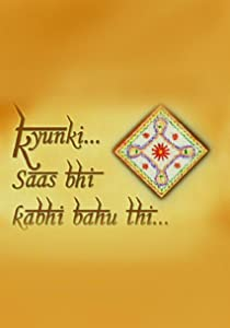 Regarder le flux de film en ligne Kyunki... Saas Bhi Kabhi Bahu Thi... - Épisode #1.318, Shakti Anand, Prashant Bhatt [Mpeg] [640x480]