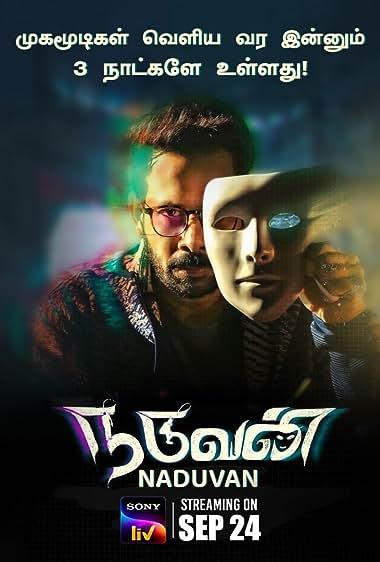 Naduvan (2021) HDRip Tamil Full Movie Watch Online Free