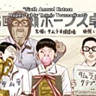 Koki Uchiyama and Fukujurou Katayama in Ping Pong the Animation (2014)