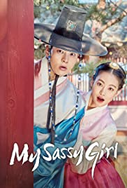 All My sassy girl blu ray sorry, that