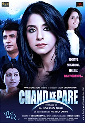 Chand Ke Pare movie, song and  lyrics