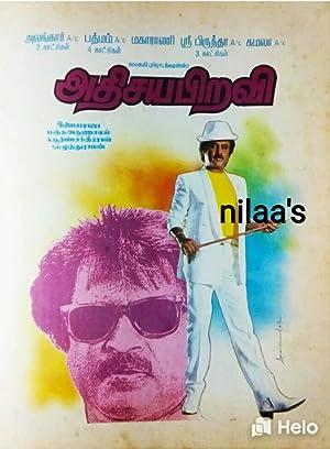 Adisaya Piravi movie, song and  lyrics