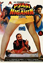 Primary image for Pyasi Nigahen