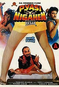 Primary photo for Pyasi Nigahen