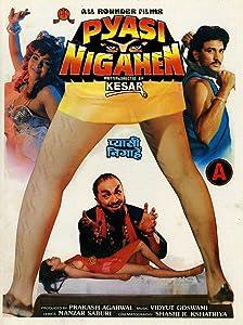 Movies adult watch Pyasi Nigahen India [4K]