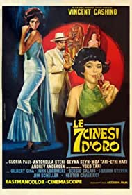 Le 7 cinesi d'oro (1967)