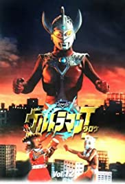 Ultraman Taro Poster