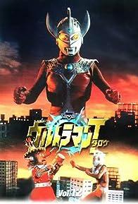 Primary photo for Ultraman Taro