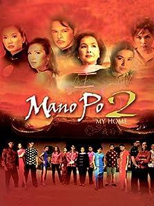 Mano po 2: My home (2003)